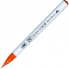 Kuretake Clean Color Real Brush 070 Orange