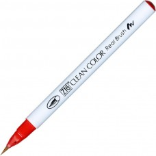 Kuretake Clean Color Real Brush 022 Carmine red