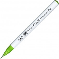 Kuretake Clean Color Real Brush 041 Light green
