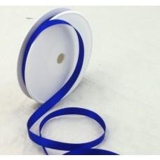 Saténová stuha 10 mm Modrá tmavá