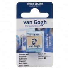 Akvarelová farba Van Gogh kocka Titanium buff / Smotanová