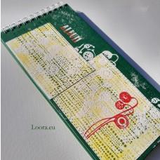 Album na fotky 30x15 cm Zelený
