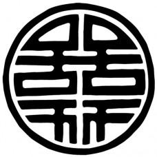 Penová pečiatka Labyrint